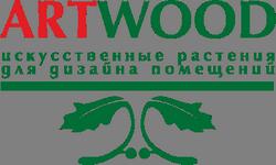 ARTWOOD - Интернет-магазин искусственные цветы